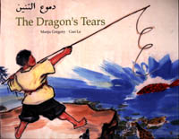 The Dragon's Tears (English/Arabic)