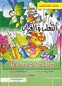 The Fox and the Crow Arabic/English