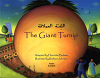 The Giant Turnip (English/Arabic)