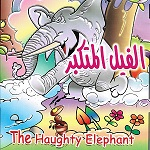 The Haughty Elephant Arabic/English