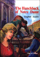 The Hunchback Notre Dame (English/Arabic)