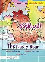 The Nasty Bear Arabic/English