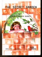 The Secret Garden (English/Arabic)