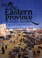 The Story of Eastern Province of Saudi Arabia