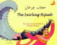 The Swirling Hijaab (Farsi/English)