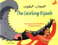 The Swirling Hijaab (English/Arabic)