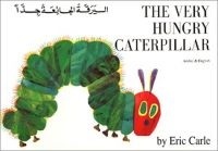 The Very Hungry Caterpillar (English/Arabic)