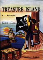 Treasure Island (Arabic/English)