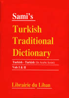 Turkish Traditional Dictionary