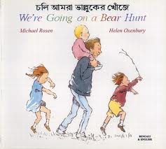 We're Going on a Bear Hunt (Bengali/English)