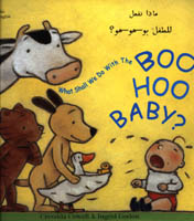 What Shall We Do with the Boo Hoo Baby? (English/Arabic)