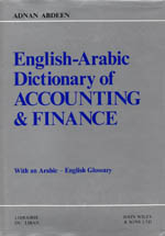 Dictionary of Accounting & Finance