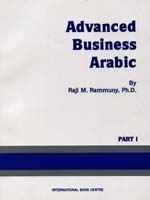 Advanced Business Arabic