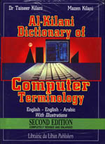 Dictionary of Computer Terminology