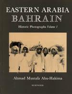Eastern Arabia: Bahrain