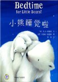 Bedtime for Little Bears (Chinese-English)