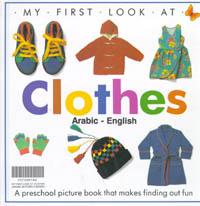 Clothes(Ar-En)