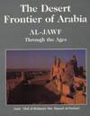 Desert Frontier of Arabia