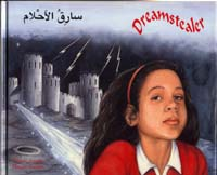 Dreamstealer (English/Arabic)