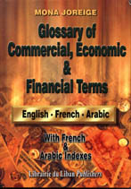 Glossary of Commerce and Economics Terms