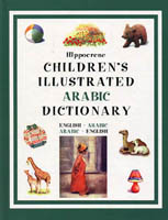 Illustrated English-Arabic  Picture Dictionary
