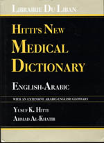 Hitti,  English-Arabic Medical Dictionary