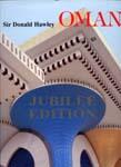 Oman and Its Renaissance