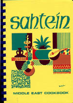 Sahtain, Middle East Cookbook
