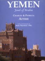 Yemen - Jewel of Arabia
